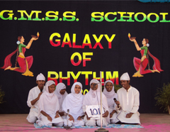 Gandhi Memorial Sr. Sec. School